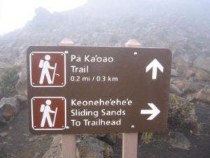 Haleakala National Park - Pa Kaoao Trail