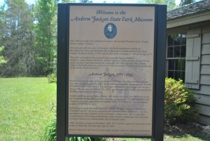 <b>andrew jackson state park</b><br> museum